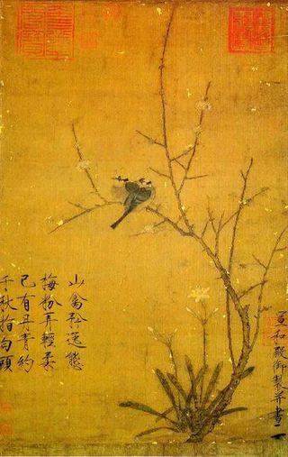 378px-Songhuizong3
