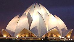 250px-New_Delhi_Lotus