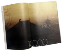 10000S
