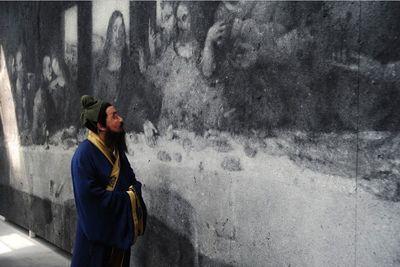 Q confucius