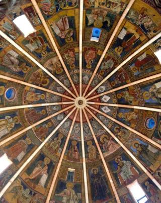 Parma baptistry