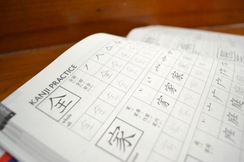 Kanji-practise